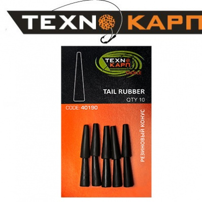 TEXNO KARP Tail Rubber